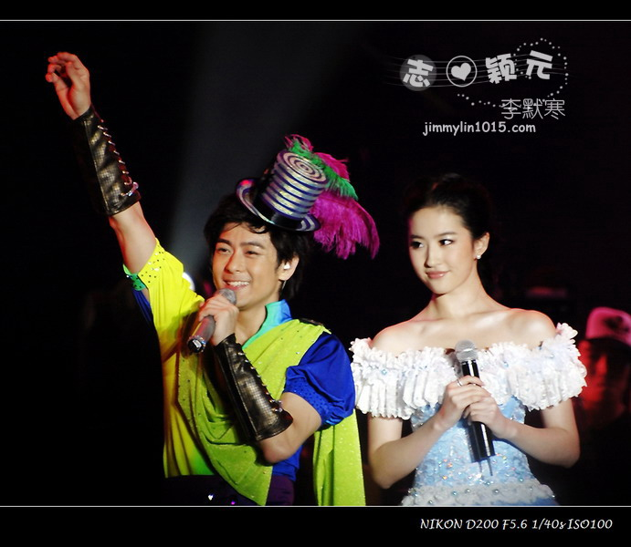 Crystal Liu Yi Fei and Jimmy Lin