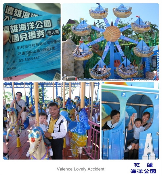 花蓮海洋公園2