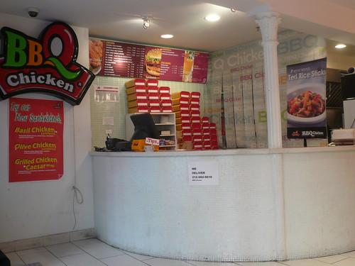 BBQ Chicken lobby