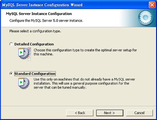MySQL_config_02