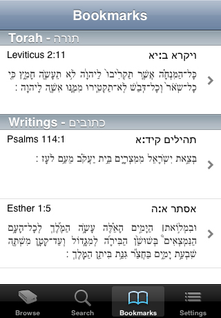 "Ketuvim (כתובים, ""Writings"") for iPhone"