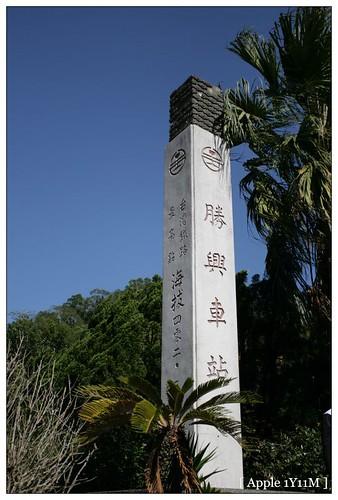 20081129-47-1