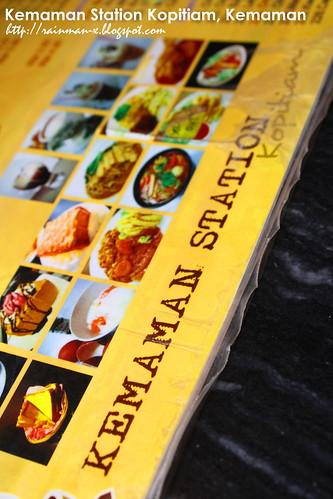 Kemaman Station Kopitiam menu
