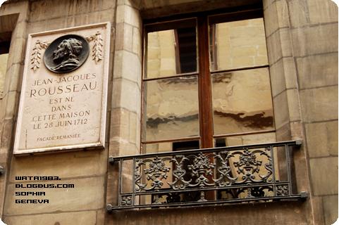 日内瓦老街卢梭故居