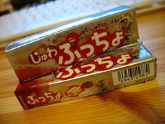 Shuwa Puccho Stick Candy