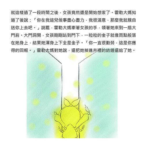 http://farm4.static.flickr.com/3236/5853263964_f2a64cbf5d.jpg
