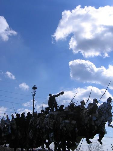 varga army