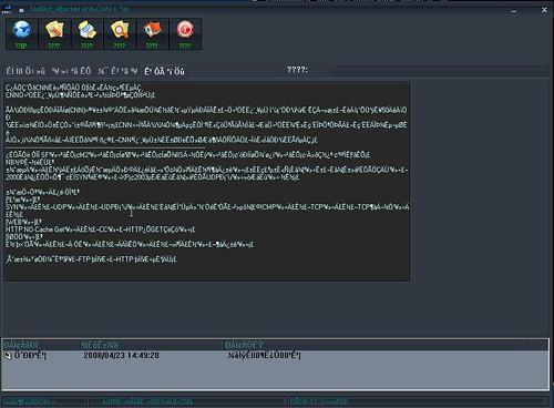 netbot_cnn_4.png