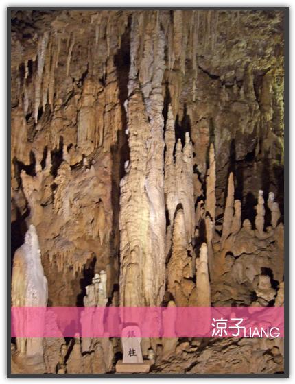 玉泉洞14