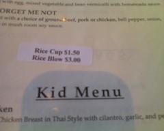 Rice Blow (Aaron Gustafson) Tags: moblog menu typo