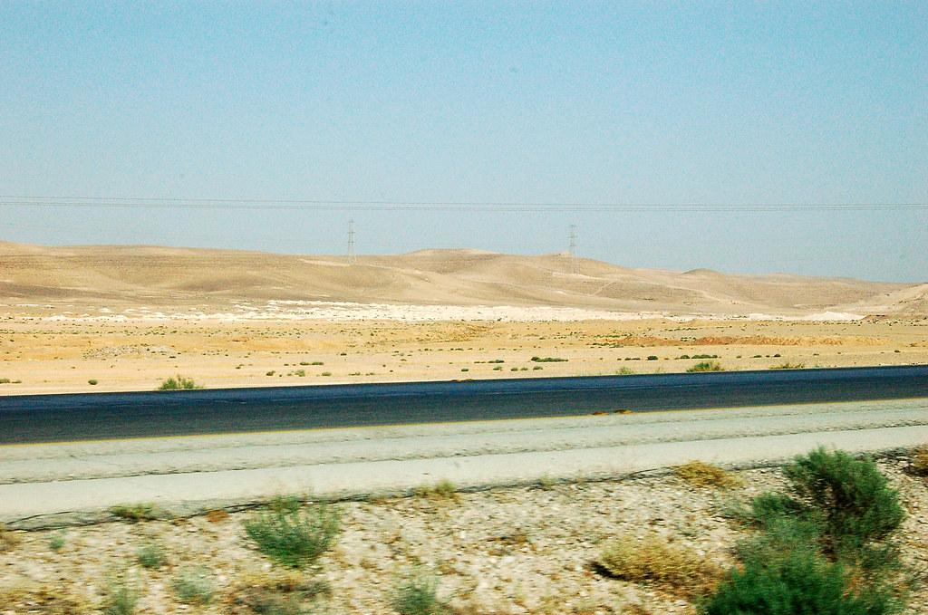 Dessert Highway