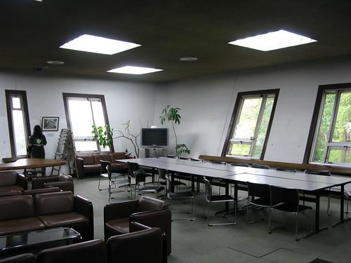 Inter-University Seminar House, Hachioji, Tokyo