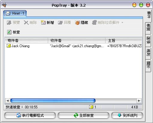 2008-08-05_001858