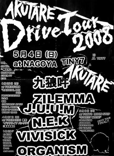 N.E.K. @ Akutare Drive Tour 2008 Nagoya City Hardcore imaike Tiny7 - Nagoya 2008.05.04