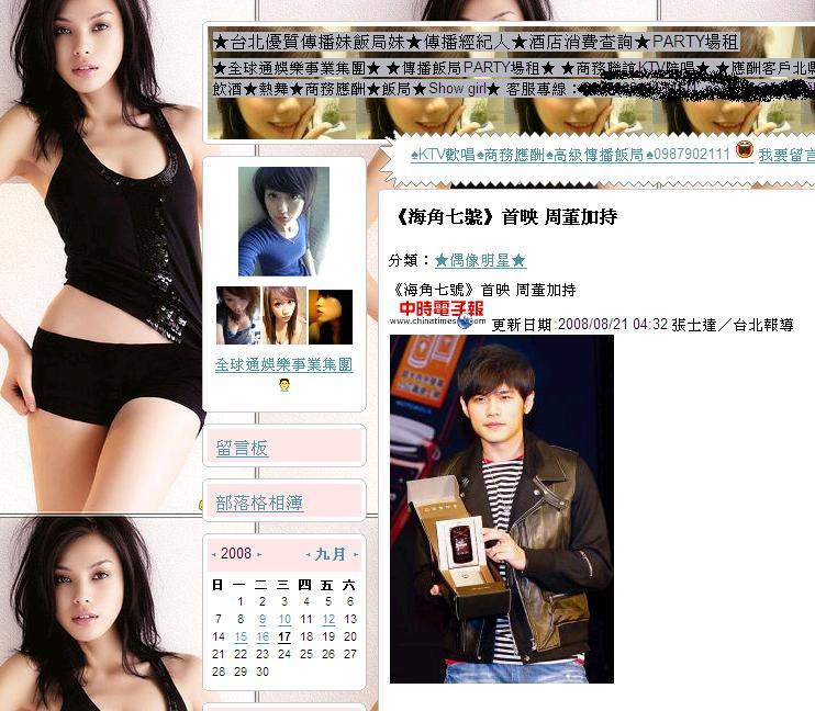 seo_blog