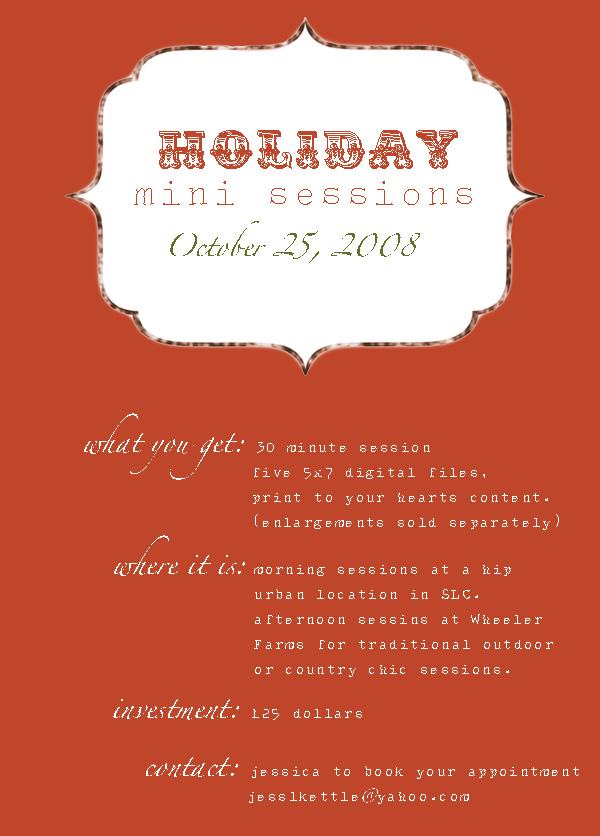 holidaysession