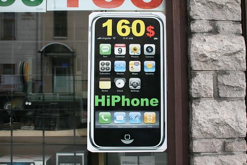HI PHONE