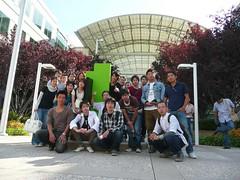 第4回鹿児島大学シリコンバレー研修ツアー  Apple本社前