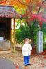 "Autumn Nakatsugawa 2 (Steve-kun) Tags: shrine leah blessing hana jp flickrcom nakatsugawa stephendraper stevedraperpictures draperphotography stephendraperphotography ス千ーブ 日本 flickrjp 日本 ""日本 flickrflickr jpcom"