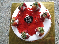 IMG_0037 (Calvin Nguyen.) Tags: family hat cake logo mercedes vietnamese sweet background cap sue vaio timberland vietnamsuevaiotimberlandhatcapcakesweetmercedesbackgroundlogofamilyvietnamese