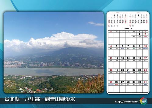 2009_calendar_10