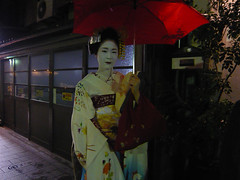 maiko2 (Dominik Anita) Tags: japan japanese kyoto maiko geisha kimono gion pntocho