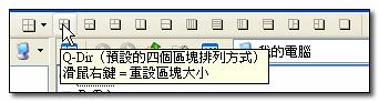 Q-Dir_09