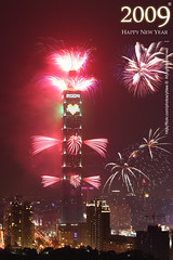 Fireworks & Taipei 101 * Happy New Year 2009, Taiwan (*Yueh-Hua 2013) Tags: longexposure sky building tower architecture skyscraper canon landscape eos nikon fireworks 101   f11  ai  happynewyear   30d     101     canoneos30d verticalphotograph    taipei101internationalfinancialcenter tigerpeak  2009january  nikonainikkormf50mmf14