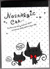 Crux ~ Nostalgic Cat (yannabobo) Tags: sanrio crux qlia sanx kamio memopad