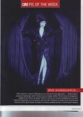 Dita Von Teese OK! Magazine (unicorn.humper) Tags: goth ok burlesque diva dita ditavonteese queenofburlesque