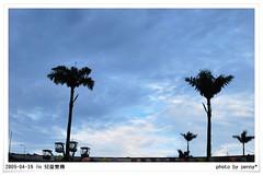 (penny1104) Tags: 兒童樂園 台北市立兒童育樂中心 園山