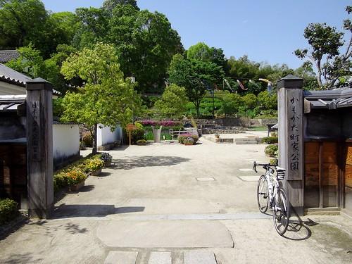 かもがた町家公園 #2