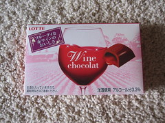 Lotte Wine Chocolat