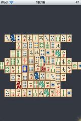 mahjong 0.3 ispazio (4)
