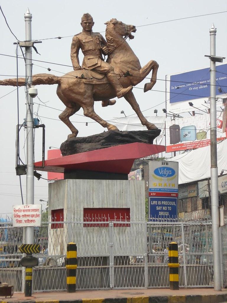 Netaji Subhas Chandra Bose at Shyambazar