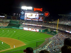 New Nats Park: panorama II