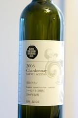 2006 井筒ワイン NACシャルドネ [樽熟]