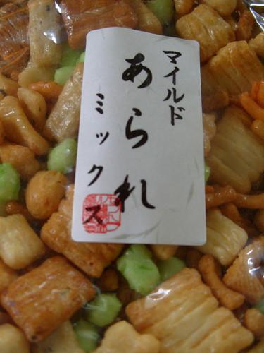 I love Senbei!!!