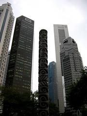 Singapour - gratte-ciels & statue