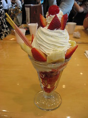 Mitsuwa Marketplace: Strawberry parfait - from UCC Cafessa