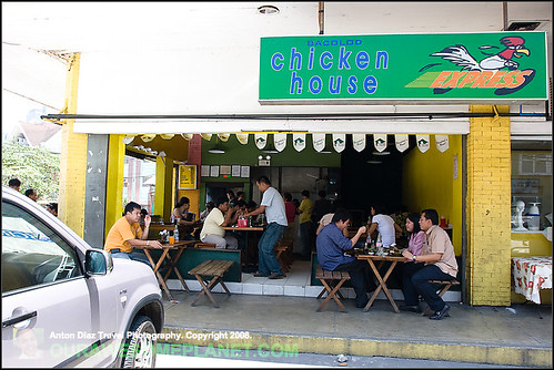 Bacolod Chicken House Express-2