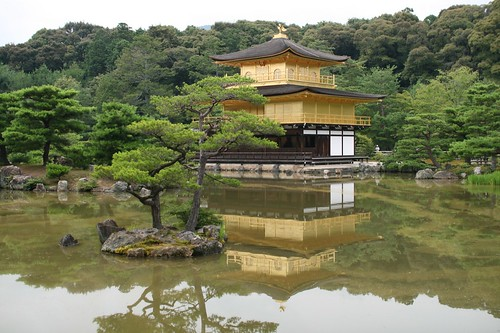 Japan 2008 Part 1 440.JPG