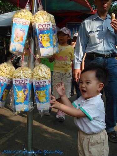 紅豆酵母冰|橋頭糖廠捷運站美食|橋頭糖廠|渾蛋1蛋3味