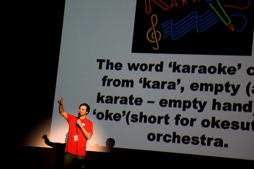 Alex Williams: 10 Karaoke Commandments