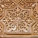 Alhambra, Granada, ES