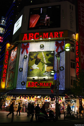 Xmas 2008 Shinjuku - ABC Mart