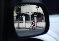Side Mirror Romance.
