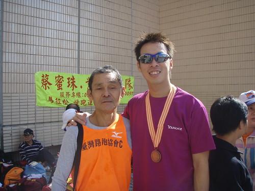 馬拉松界的國寶