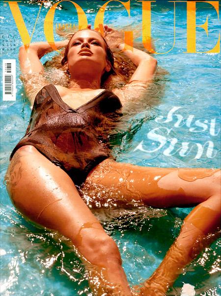 Vogue-Sol