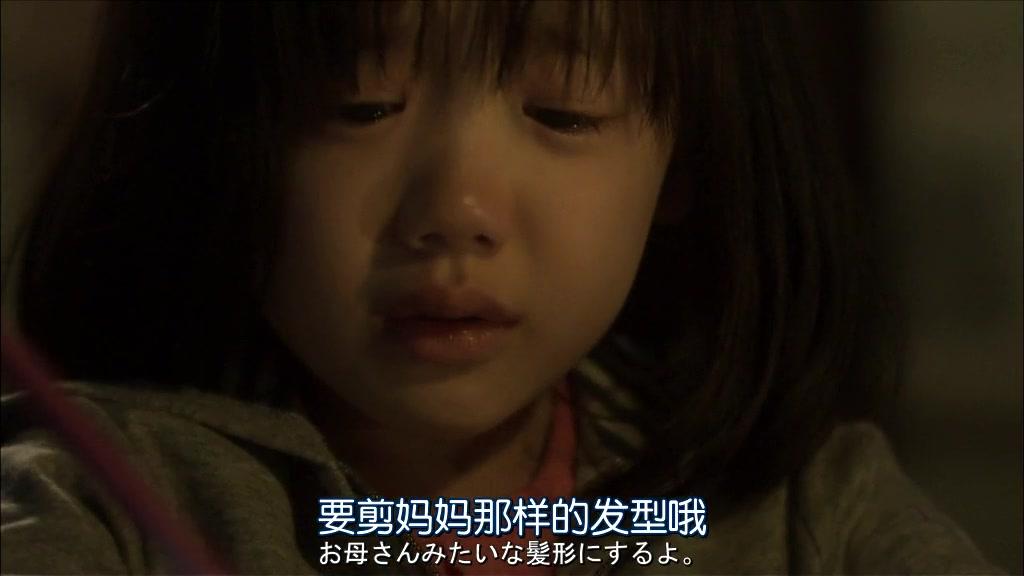 人人-mother-06.mkv_20110625_000649.jpg
